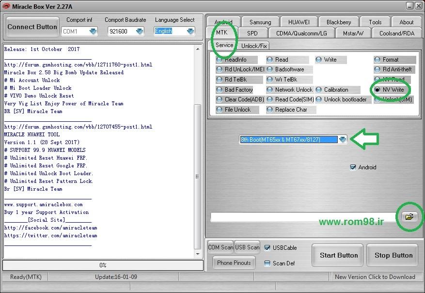 آموزش رایت فایل nvram با میراکل | آوا رام
