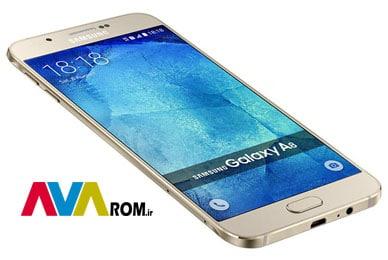 رام فارسی سامسونگ A8000 اندروید 6.0.1 بدون مشکل Ussd | دانلود فایل فلش فارسی Samsung Galaxy A8 SM-A8000 تست شده و بدون مشکل