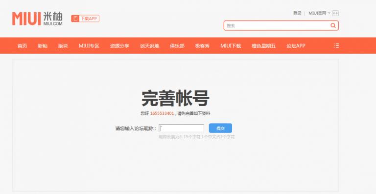 آموزش آنلاک بوت لودر گوشی های شیائومی   آموزش unlock bootloader گوشی xiaomi
