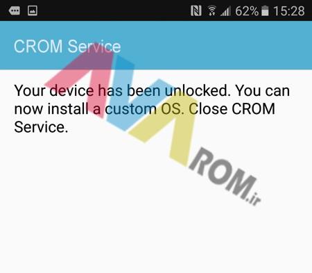 unlock crom service