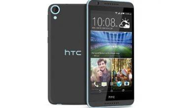 Photo of فایل فلش فارسی HTC Desire 820G(pi) Plus | آوا رام