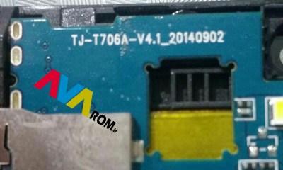 فایل فلش tj-t706a-v4.1 | دانلود رام تبلت چینی مکسیدر maxeeder mx-13 mx-14 mx-15