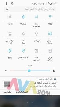 فارسی G920W8