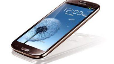 دانلود رام اندروید 4.3 چهار فایل i9300i | فایل فلش 4 فایل GT-I9300I Galaxy S3 Neo