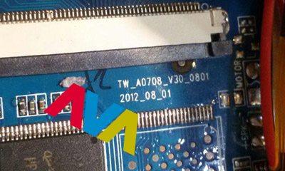 فایل فلش TW_A0708_V30_0801 پردازنده A13 | رام فارسی tw_a0708_v30_0801