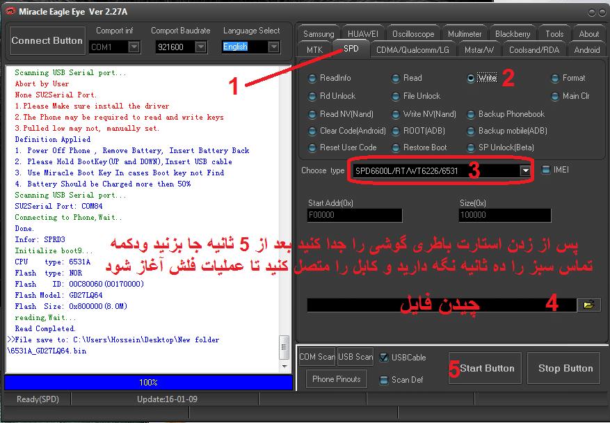 آموزش رایت فایل bin با میراکل پردازنده spd
