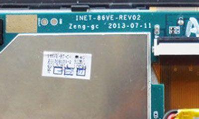 فایل فلش فارسی INET-86VE-REV02 پردازنده A13 تست شده و بدون مشکل | آوا رام