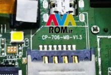 رام فارسی تبلت CP-706-MB-V1.3 اندروید 4.2.2 پردازنده MT6572 | آوارام