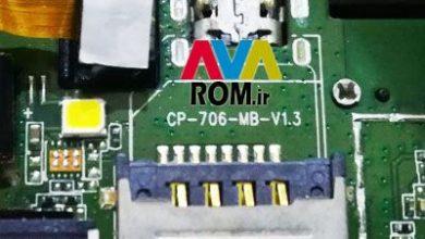 تصویر از رام فارسی تبلت CP-706-MB-V1.3 اندروید 4.2.2 پردازنده MT6572