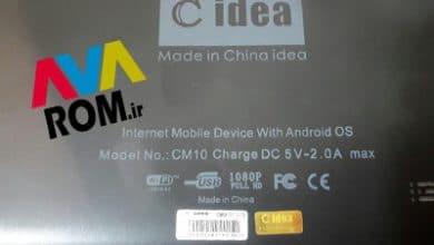 تصویر از فایل فلش فارسی C idea CM10 اندروید 6.1 پردازنده MT6572 | آوا رام