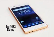 فایل دامپ Dump Nokia 3 TA-1032 برای ترمیم بوت و پروگرام هارد و حل مشکل خاموشی
