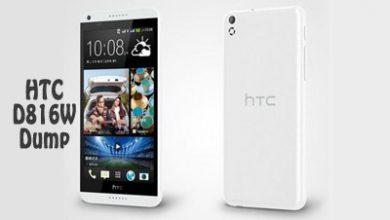 تصویر از فایل دامپ Dump HTC D816W Desire 816 برای ترمیم بوت و پروگرام هارد | آوا رام