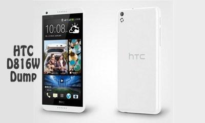 فایل دامپ Dump HTC D816W Desire 816 برای ترمیم بوت و پروگرام هارد | آوا رام