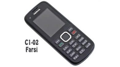 فایل فلش فارسی نوکیا C1-02 RM-643 همه ورژن ها تست شده و تضمینی | آوا رام