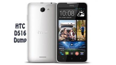 فایل دامپ Dump HTC D516 Desire 516 برای ترمیم بوت و پروگرام هارد | آوا رام