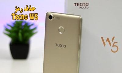 فایل حذف رمز Tecno W5 بدون پاک شدن اطلاعات | حذف پین پترن پسورد تکنو W5