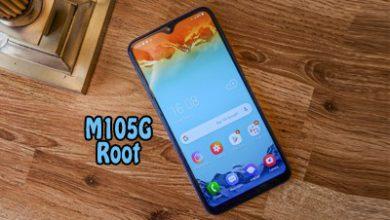 فایل روت سامسونگ M105G اندروید 9.0.0 تست شده و 100% تصمینی | دانلود فایل و آموزش Root گوشی سامسونگ Galaxy M10 SM-M105G تست شده