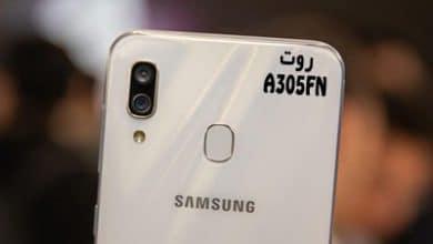 فایل روت سامسونگ A305FN گلکسی A30 با آموزش Root | دانلود فایل و آموزش ROOT Samsung Galaxy A30 SM-A305FN همه باینری ها | آوا رام