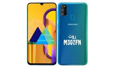 فایل روت سامسونگ M307FN گلکسی M30s با آموزش Root | دانلود فایل و آموزش ROOT Samsung Galaxy M30s SM-M307FN همه باینری ها | آوا رام