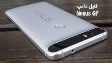 Photo of فایل دامپ هواوی Nexus 6P برای پروگرم هارد و ترمیم بوت | آوا رام