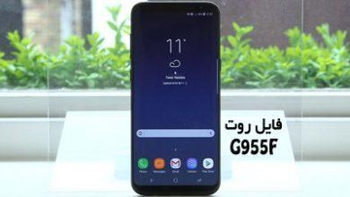 فایل روت سامسونگ G955F گلکسی S8 Plus اندروید 7 تا 9 همه باینری ها | دانلود فایل و آموزش ROOT Samsung Galaxy S8 Plus SM-G955F