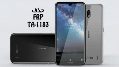 حذف FRP نوکیا 2.2 TA-1183 همه ورژن ها بدون باکس تضمینی | فایل و آموزش حذف قفل گوگل اکانت Nokia 2.2 TA-1183 همه ورژن های اندروید