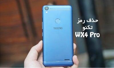 فایل حذف رمز Tecno WX4 Pro بدون پاک شدن اطلاعات | آنلاک قفل صفحه تکنو WX4 Pro | حذف لاک اسکرین پین پترن پسورد الگو WX4 Pro