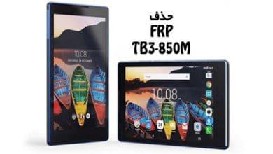 تصویر از حذف FRP Lenovo TB3-850M Tab3 8 با فایل و آموزش ساده | آوا رام