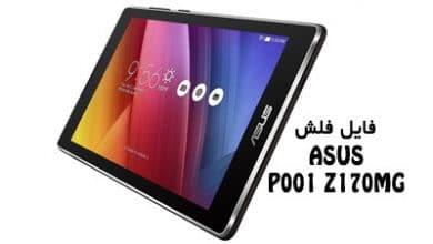 رام فارسی Asus P001 Z170MG اندروید 5 پردازنده MT6582 | دانلود فایل فلش فارسی ایسوس P001 Z170MG ZenPad C تست شده | آوا رام