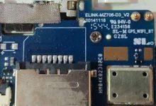 Photo of فایل فلش فارسی ELINK-MZ706-D3_V2 پردازنده MT6582 | آوارام