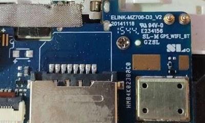فایل فلش فارسی ELINK-MZ706-D3_V2 پردازنده MT6572 | دانلود رام تبلت چینی مشخصه برد ELINK-MZ706-D3_V2 تست شده و تضمینی | آوا رام