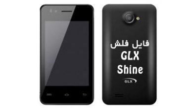 تصویر از رام فارسی GLX Shine Smart اندروید 4 پردازنده MT6572 | آوا رام