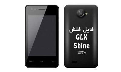 رام فارسی GLX Shine Smart اندروید 4 پردازنده MT6572 | دانلود فایل فلش رسمی و فارسی جی ال ایکس شاین اسمارت تست شده  | آوارام