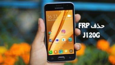 حذف FRP سامسونگ J120G گلکسی J1 2016 اندروید 5 تا باینری 2 | فایل و آموزش حذف قفل گوگل اکانت Samsung Galaxy J1 2016 SM-J120G