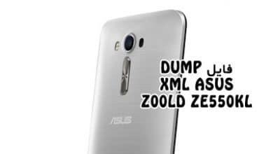 تصویر از فایل دامپ Asus Z00LD ZE550KL فرمت XML پروگرم هارد و ترمیم بوت