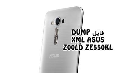 فایل دامپ Asus Z00LD ZE550KL فرمت XML پروگرم هارد و ترمیم بوت | دانلود فول Dump Emmc ایسوس Z00LD ZE550KL حل مشکل خاموشی | آوارام