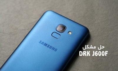 حل مشکل DRK سامسونگ J600F رایت با FRP/OEM ON | دانلود فایل Fix DRK - DM Verify سامسونگ Galaxy SM-J600F تست شده | وب سایت آوارام