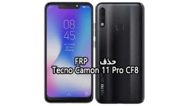 تصویر از حذف FRP Tecno 11 Pro CF8 تست شده و کاملا تضمینی | آوا رام