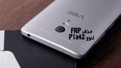فایل و آموزش حذف FRP Lenovo P1a42 گوشی Vibe P1 | پاک کردن قفل گوگل اکانت گوشی لنوو Vibe P1 P1a42 با آموزش ساده | www.avarom.ir