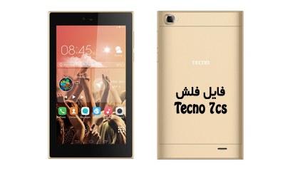 رام فارسی تبلت Tecno 7CS اندروید 5.0 پردازنده MT6582 | دانلود فایل فلش رسمی و فارسی تبلت تکنو 7CS تست شده و تضمینی | آوا رام