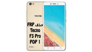 حذف FRP Tecno F3 Pro گوگل اکانت تکنو POP 1 Pro | فایل و آموزش حذف قفل گوگل اکانت گوشی تکنو F3 Pro POP 1 Pro همه بیلدها | آوارام