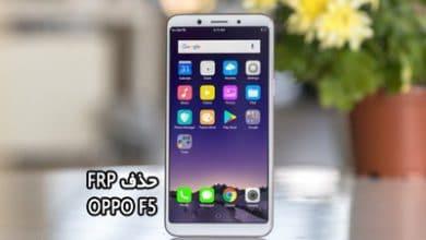 Photo of حذف FRP Oppo F5 مدل های CPH1723 و CPH1727 | آوا رام