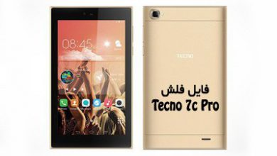 تصویر از رام فارسی تبلت Tecno 7C Pro اندروید 5.1 پردازنده MT6580