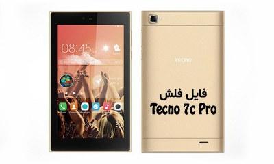 رام فارسی Tecno 7C Pro اندروید 5.1 پردازنده MT6580 | دانلود فایل فلش رسمی و فارسی تبلت تکنو 7C Pro تست شده و تضمینی | آوا رام