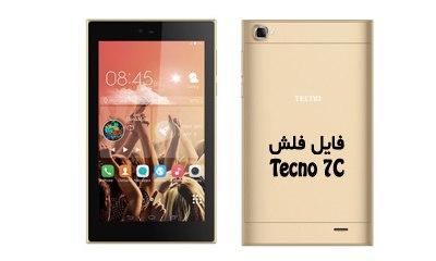 رام فارسی تبلت Tecno 7C اندروید 5.0 پردازنده MT6582 | دانلود فایل فلش رسمی و فارسی تبلت تکنو 7C تست شده و تضمینی | آوا رام