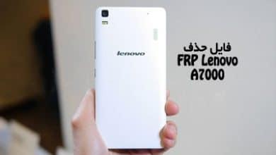 تصویر از حذف FRP Lenovo A7000 و A7000-a هر دو مدل تست شده | آوا رام