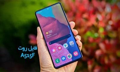 فایل روت سامسونگ A515F گلکسی A51 اندروید 10 تست شده   دانلود فایل و آموزش ROOT Samsung Galaxy SM-A515F همه باینری ها   آوا رام