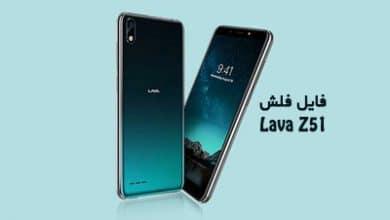 رام فارسی LAVA Z51 اندروید 8.1 پردازنده SPD تست شده | دانلود فایل فلش رسمی و فارسی گوشی لاوا z51 به همراه آموزش فلش | آوارام