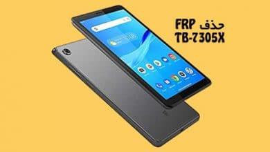 حذف FRP Lenovo TB-7305X تبلت لنوو Tab M7 تست شده | فایل و آموزش حذف قفل گوگل اکانت تبلت لنوو Tab M7 TB-7305X تضمینی | آوارام