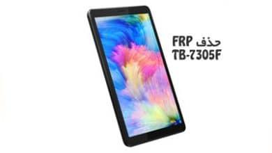 حذف FRP Lenovo TB-7305F تبلت لنوو Tab M7 تست شده | فایل و آموزش حذف قفل گوگل اکانت تبلت لنوو Tab M7 TB-7305F تضمینی | آوارام